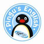 Copertina Pingu's