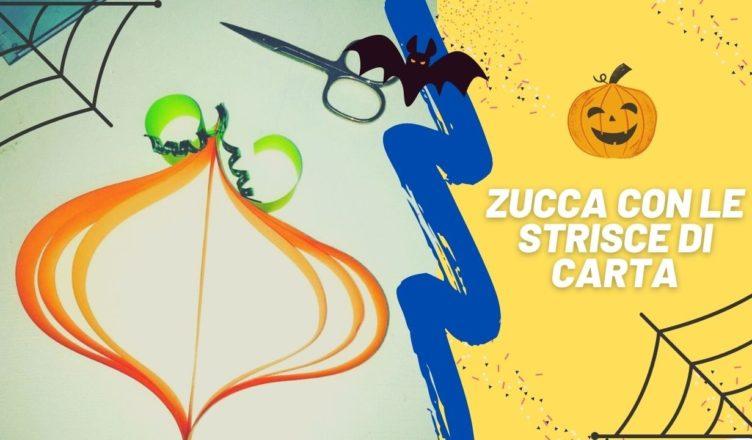 zucca-halloween-carta-lavoretto-bimbi-creativi-irene-marzi