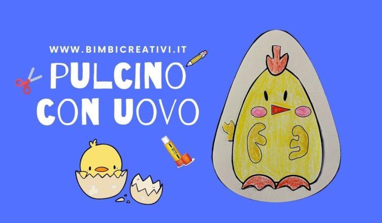 bimbi-creativi-pulcino-con-uovo-pasqua